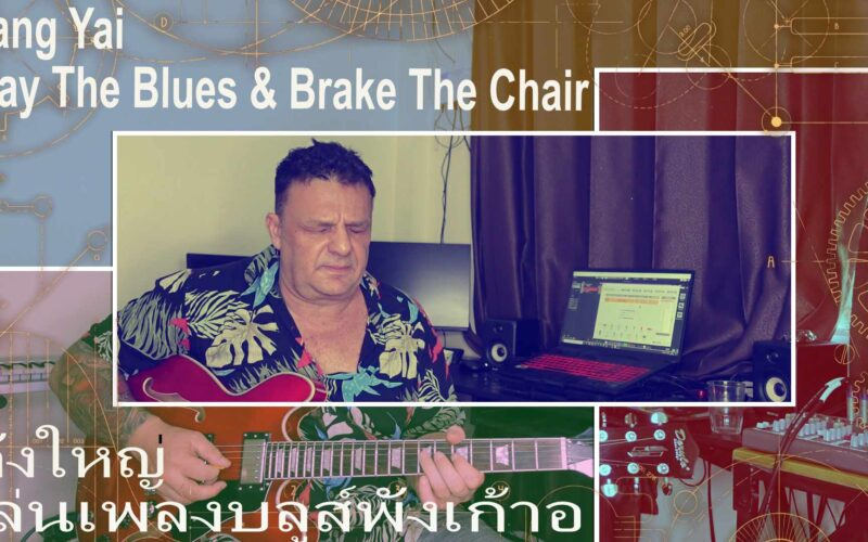 DANG YAI PLAY THE BLUES AND BRAKE THE CHAIR